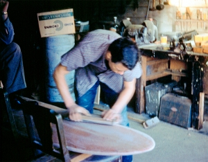 Shaping # 1 Harbour