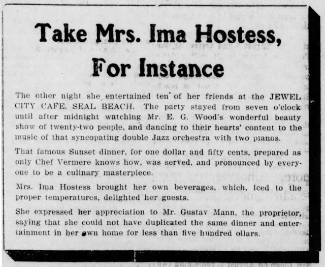 July 16, 1919