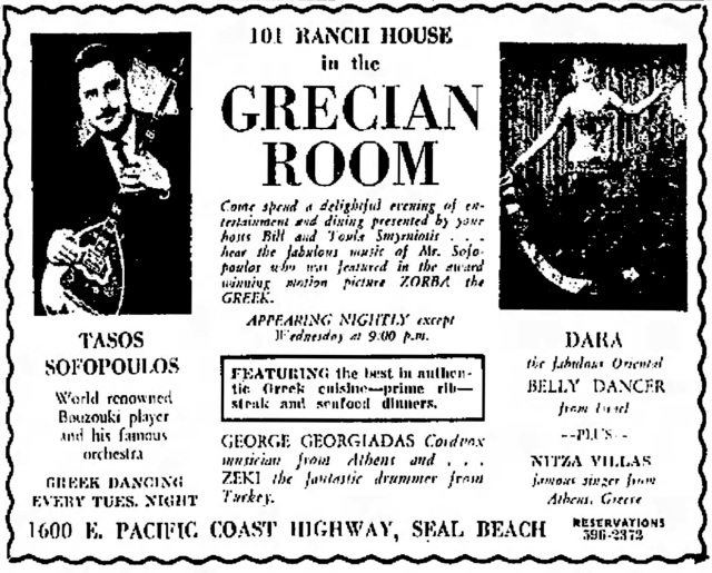 Aug_3_1967_101_Ranch_House_Grecian_Room